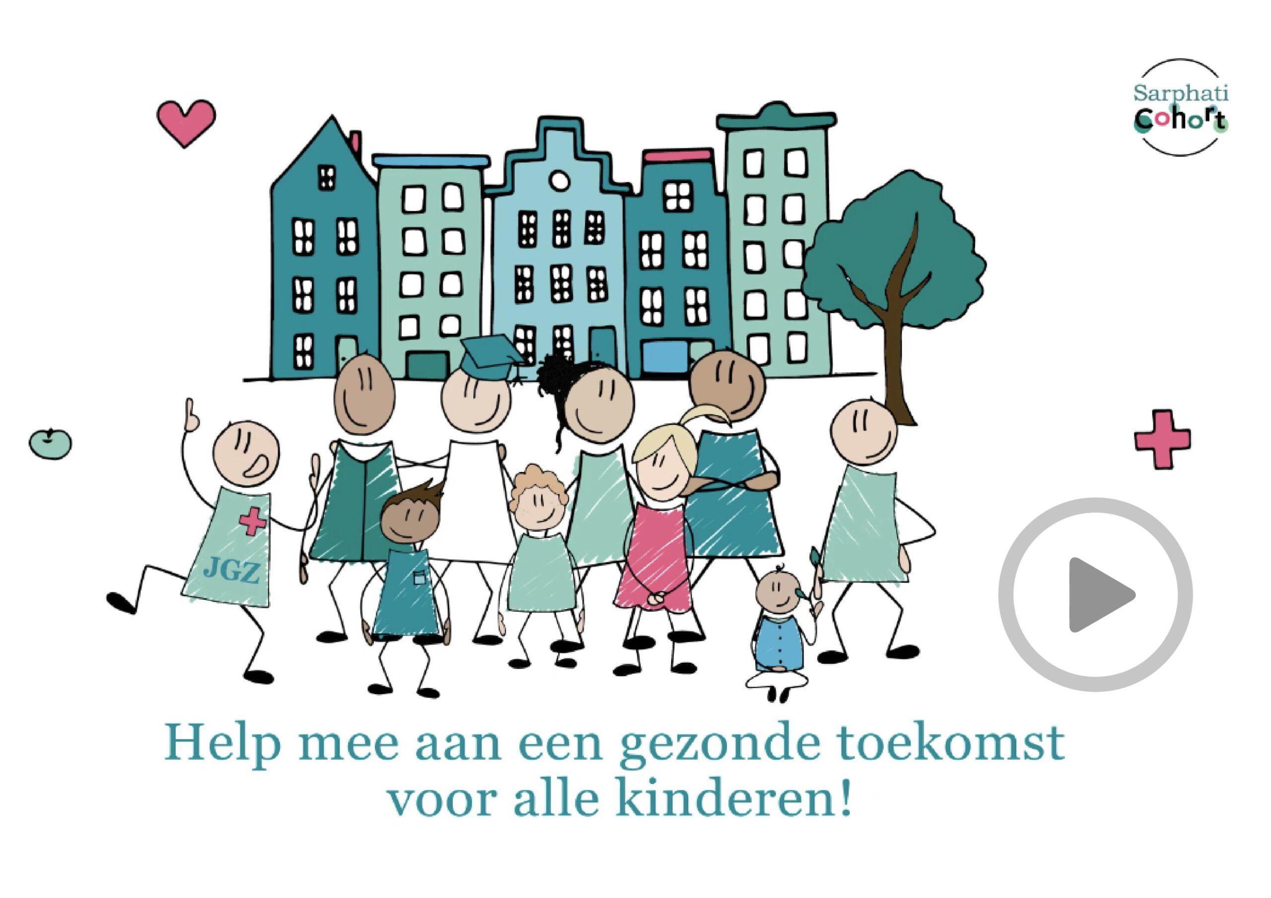 Sarphati Cohort Amsterdam animatie over gezondheid van kinderen